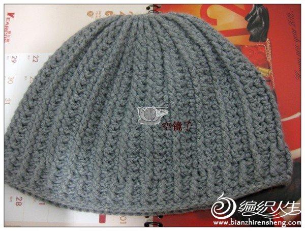 空镜子-灰帽.JPG