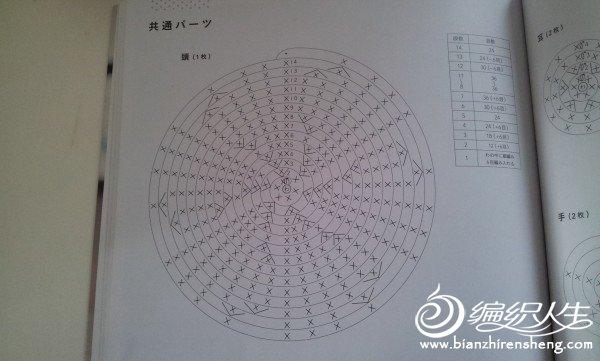 20120104_160255.jpg