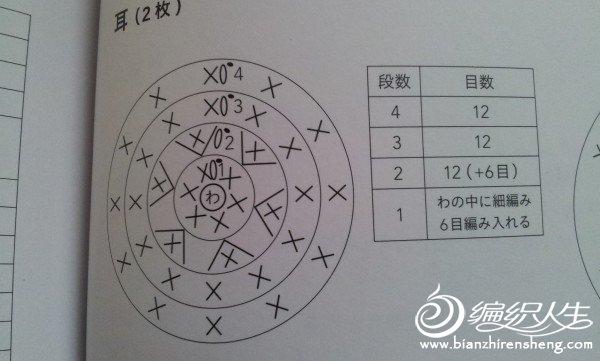 20120104_160338.jpg