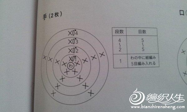 20120104_160346.jpg