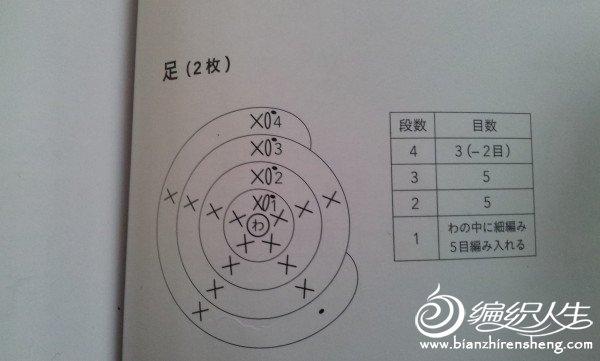 20120104_160352.jpg