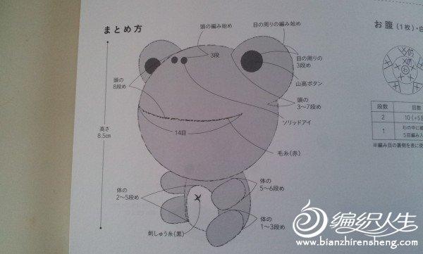 20120104_160422.jpg