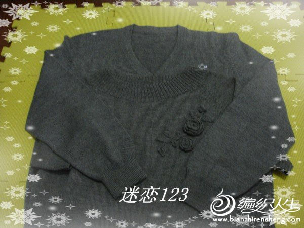 DSC03725_副本.jpg