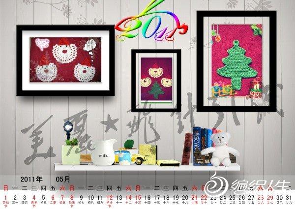 2011圣诞1_meitu_1_conew3.jpg