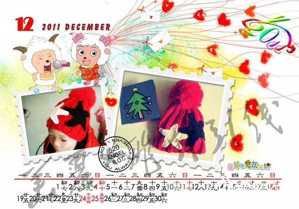 2011圣诞帽_conew1.jpg