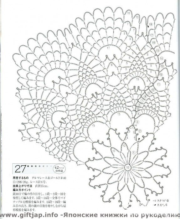 page-044.jpg