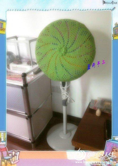好人蓝雨作品3,文静家10元一斤特价线.jpg