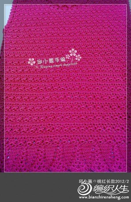 201201011239_副本.jpg