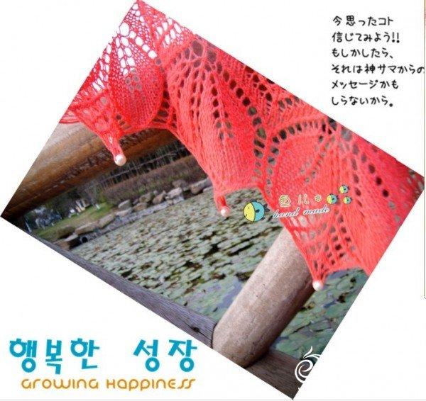 鱼作业4.jpg