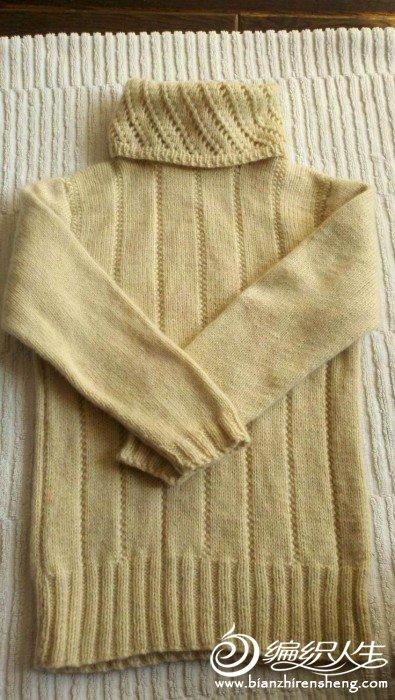 羊绒米.jpg
