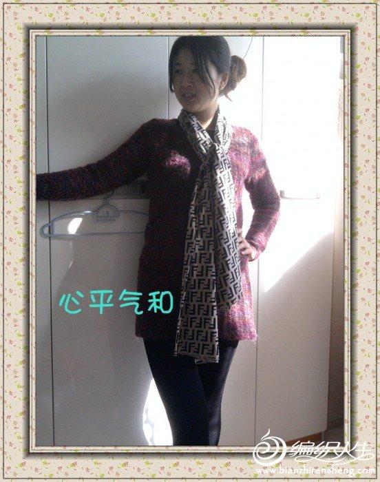 温暖彩虹.jpg