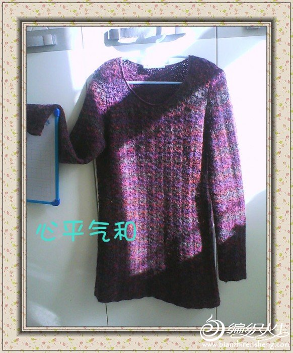 温暖彩虹2.jpg
