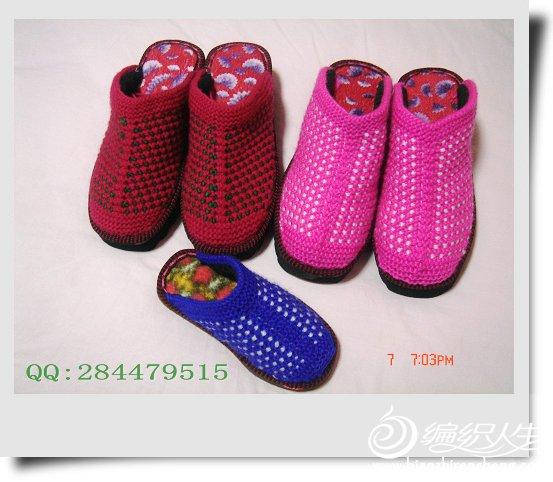 鞋6.jpg