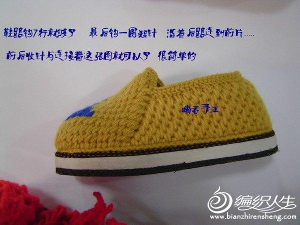 DSC00371_meitu_6_meitu_7.jpg