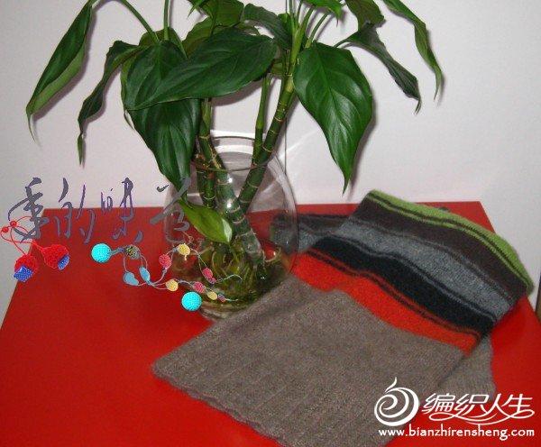 五彩围巾1.jpg