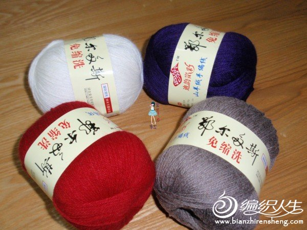 四色围巾4.jpg