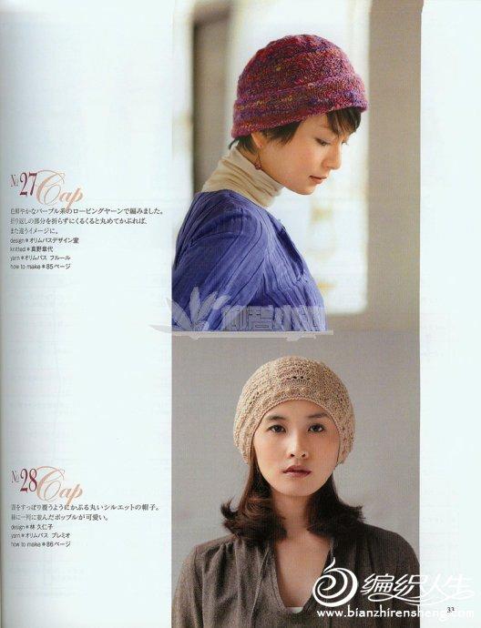 帽子14-1_副本.jpg
