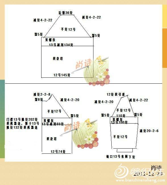 psb (3).jpg