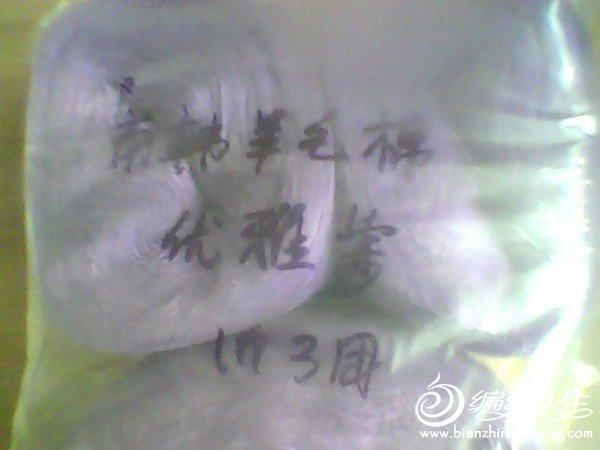 DSC_0000031.jpg