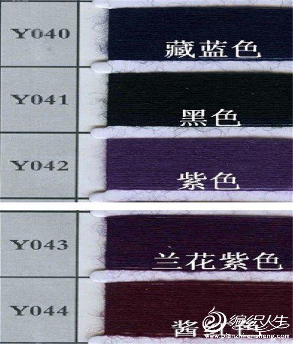 y040y044.jpg