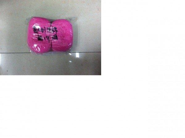 粉色纯棉.jpg