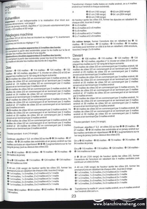 Ph46_page45_image1.jpg