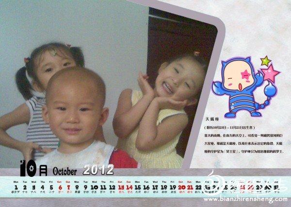 图像140_副本.jpg