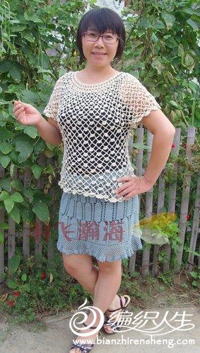 棉羊毛裙子.jpg