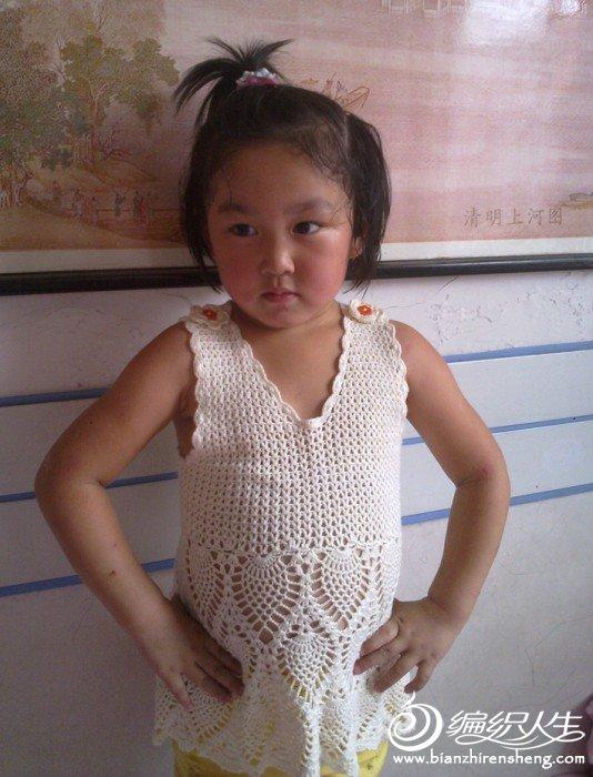 乳白色裙子.jpg