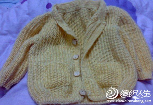杨小囡的毛衣.jpg