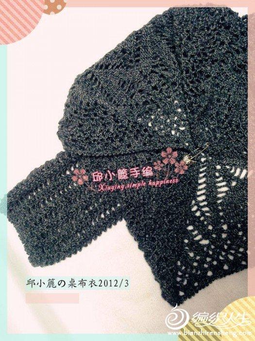 201201011274_副本.jpg