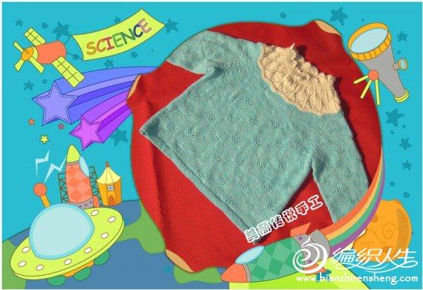 宝宝羊绒衫-2.jpg
