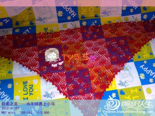 201201071157_副本.jpg