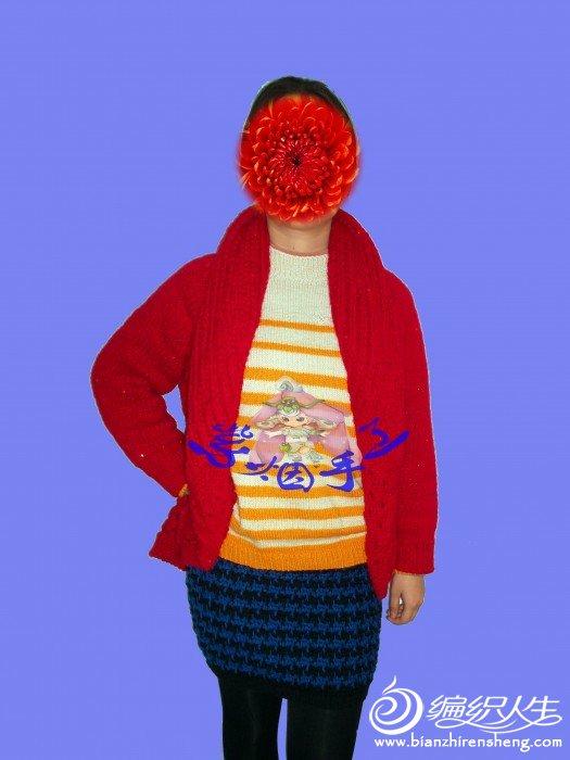 红衣.jpg