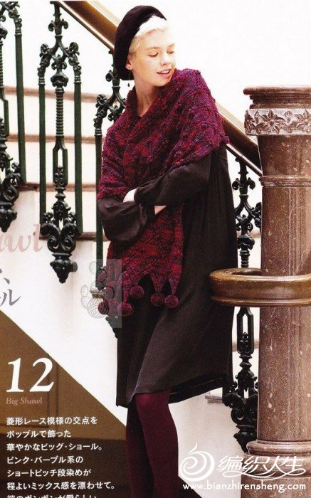 knit52-1jpg.jpg