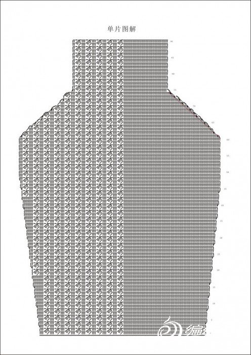 米色堆堆领两面穿图解发贴3.jpg
