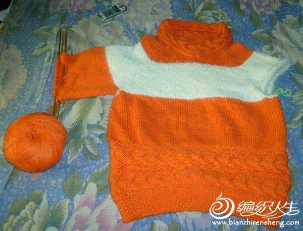 桔红毛衣.jpg
