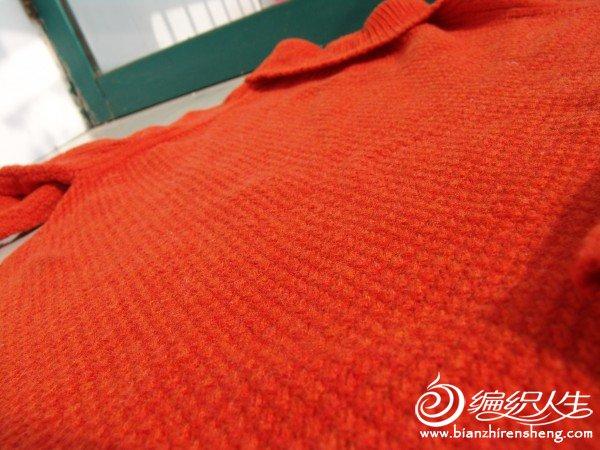 橘红 001.jpg