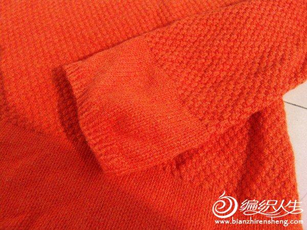 橘红 002.jpg