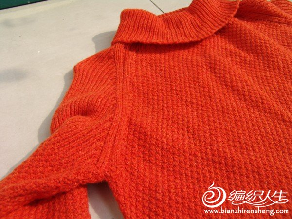 橘红 004.jpg