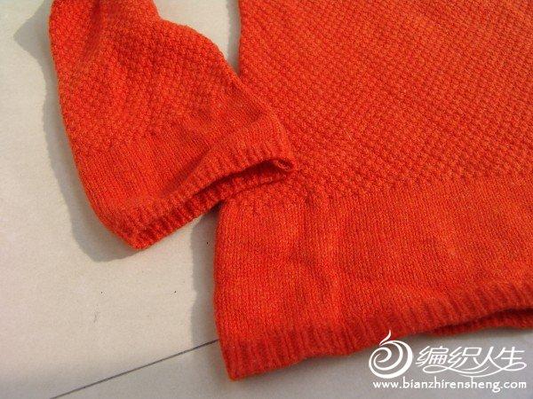 橘红 006.jpg