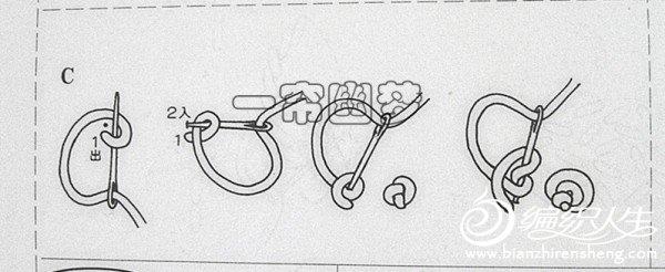 绣花针法2.jpg