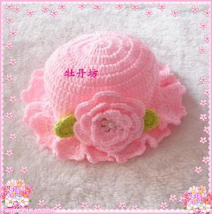 粉色岩帽.jpg