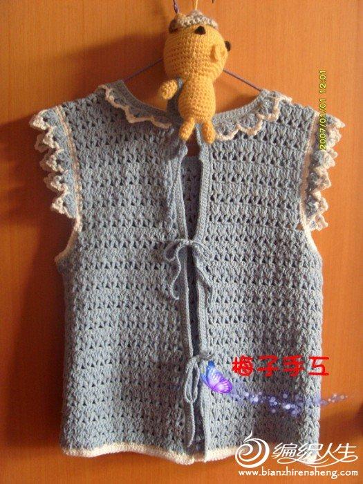 护衣5.jpg
