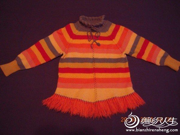 彩条流苏毛衣