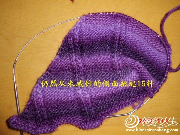 2012帽子过程9.jpg