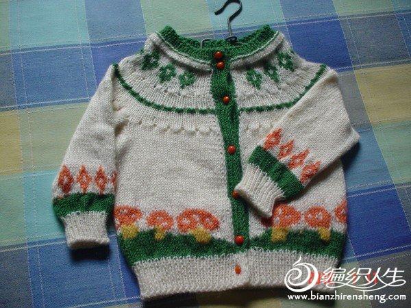 毛衣用了两天的时间织完