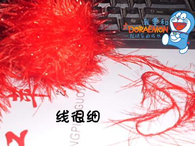 CIMG0489_副本.jpg