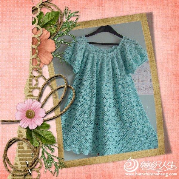 蓝色公主裙.jpg