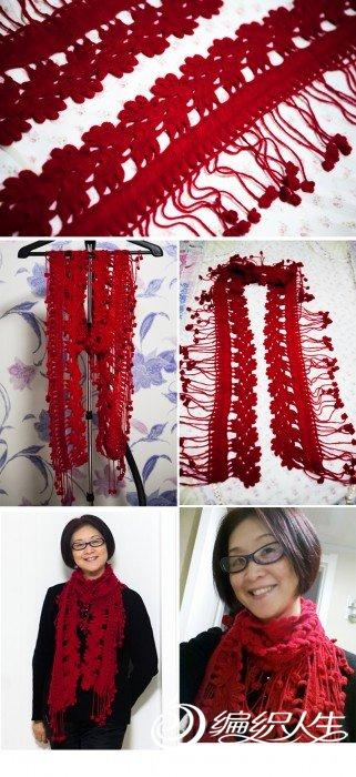 红五叶花围巾.jpg